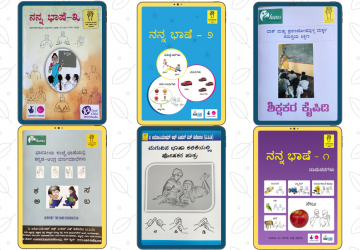 Books for children with hearing impairment or deafness